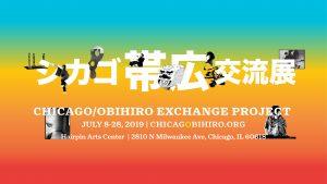 Obihiro FB Event Photo-02